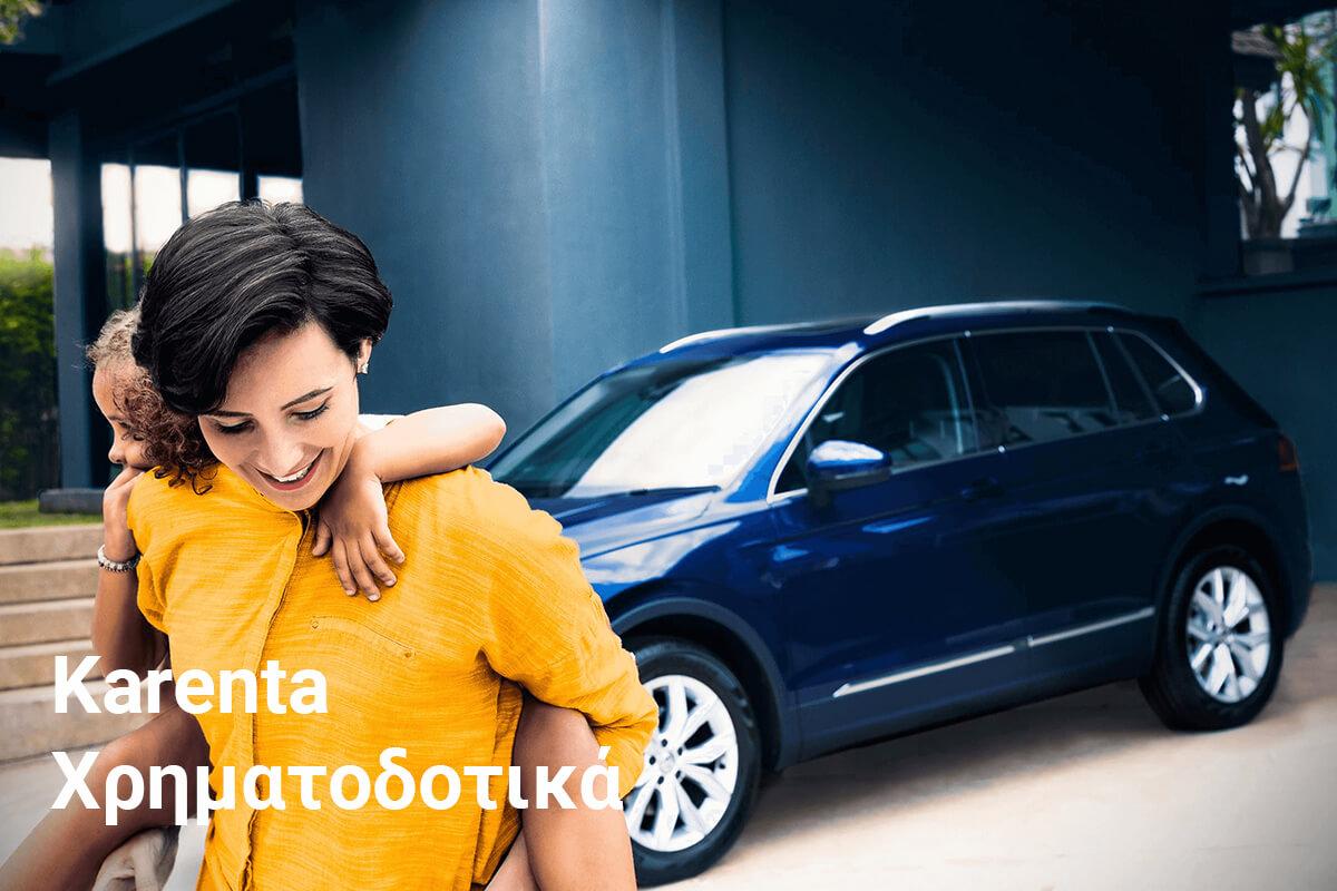 Karenta-xrimatodotika-metaxeirismenwn-1200x800
