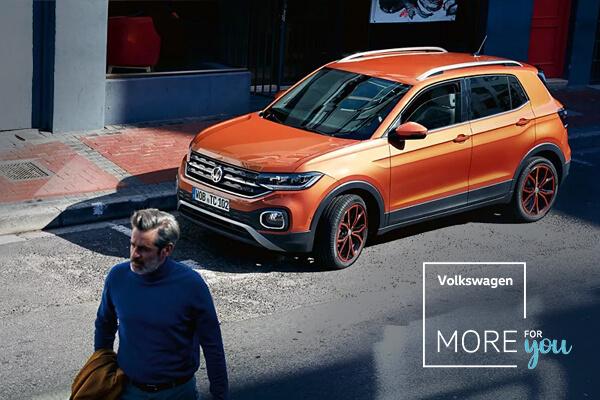 VW-SUV-xrimatodotisi-Volkswagen-More-for-you-600x400
